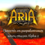 Legends of Aria end of alpha 2